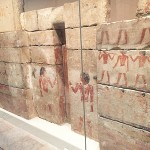 Egyptology at the Met (2)